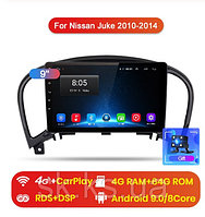 Junsun 4G Android магнитола для Nissan Juke 2010 2011 2012 2013 2014  4G