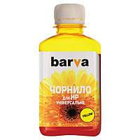 Чернила BARVA HP Universal №3 YELLOW 180г (HU3-235)