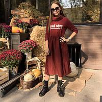 Женское платье батал бордового цвета из чистого хлопка с длинным рукавом Lives (10872AZ) Италия oversize