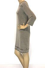 Тепле зимове  плаття Binka, фото 2