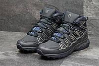 Мужские зимние кроссовки в стиле Salomon X-Ultra, 41 (26,3 см)