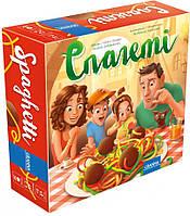 Настольная игра Granna Спагетти (BZ-82814)
