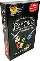 Настольная игра Банда Умников Геокомплект 2 в 1 (Геометрика и Геометрика Extra в подарочной коробке)