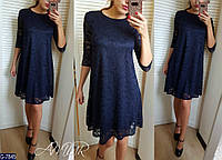 Нарядное красивое платье сводного кроя с набивным гипюром арт 7845