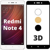 3D стекло Xiaomi Redmi Note 4 (Защитное Full Cover) (Сяоми Ксиаоми Редми Ноут Ноте 4)