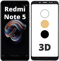 3D стекло Xiaomi Redmi Note 5 (Защитное Full Cover) (Сяоми Ксиаоми Редми Ноут Ноте 5)