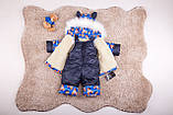 Детский зимний костюм куртка и полукомбинезон синий мишки, фото 2