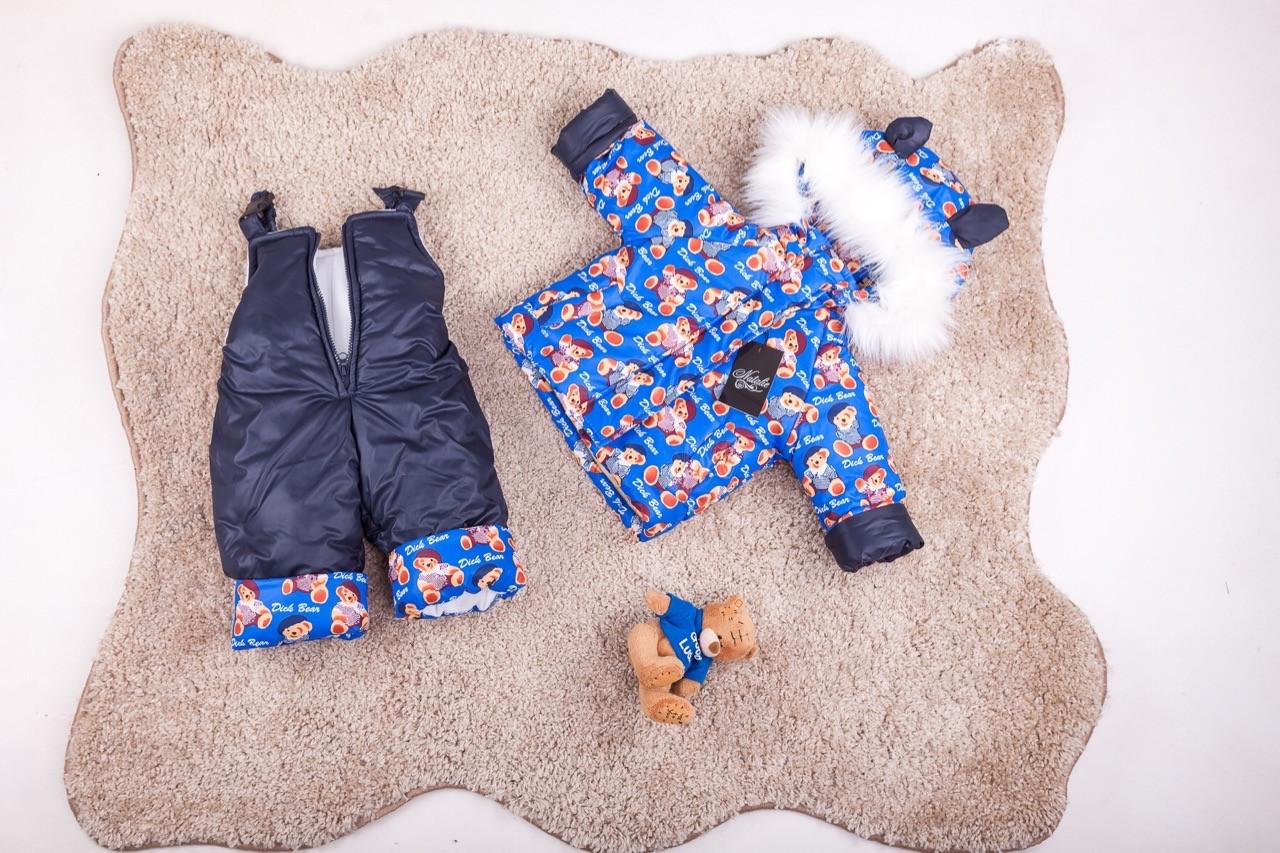 Детский зимний костюм куртка и полукомбинезон синий мишки