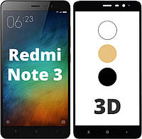 3D стекло Xiaomi Redmi Note 3 (Защитное Full Cover) (Сяоми Ксиаоми Редми Ноут Ноте 3)