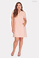 Платье Кери (абрикосовый) 1027626774
