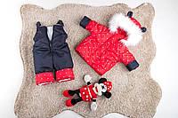 Детский зимний костюм куртка и полукомбинезон красный сердечки