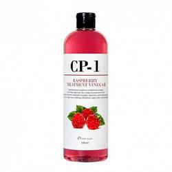 Кондиционер-ополаскиватель для блеска волос Esthetic House CP-1 Raspberry treatment vinegar