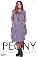 Платье Милуоки (сиреневый) 1027627069