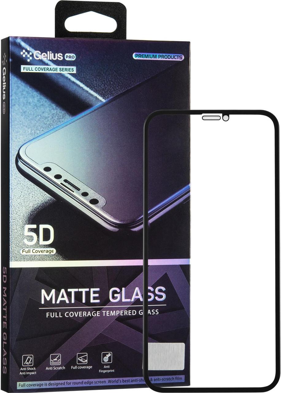 Защитное стекло Gelius Pro 5D Matte Glass для iPhone XS Max черный