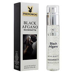 Nasomatto Black Afgano - Pheromone Tube 45ml