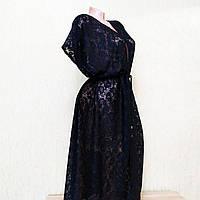 Женский халатик-парео для дома и пляжа, 68 размер, темно-синий цвет
