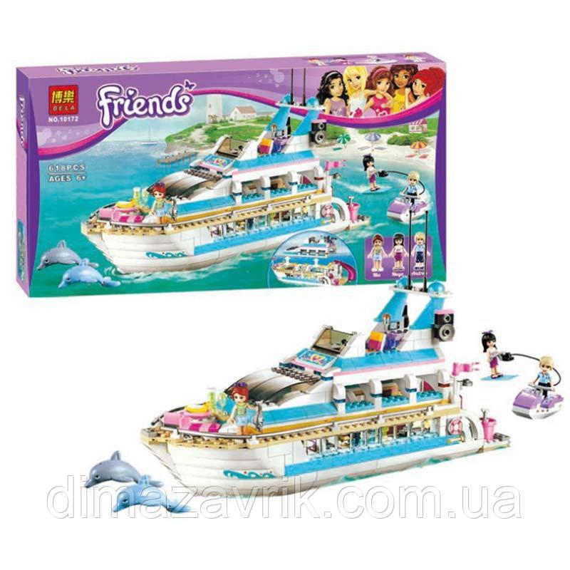"""Конструктор Bela 10172 (Аналог Lego Friends 41015) """"Круизный лайнер"""" 618 деталей"""