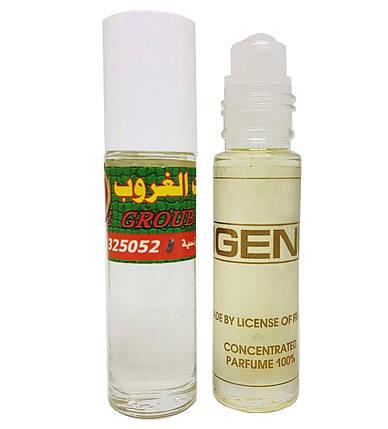 Lanvin Eclat 10ml - Парфюмерное масло, фото 2