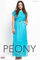 Платье Бангладеш (мята) 1027629132