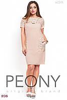 Платье Ламбаль (персик) 1027629686
