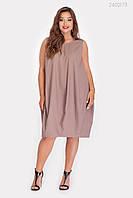 Платье Кастро (бежевый) 1027629697