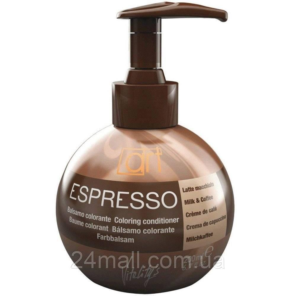 Vitality's Espresso - Бальзам с окрашивающим эффектом Coffee & Milk (кофе с молоком)