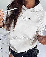 Толстовка женская на флисе с капюшоном oh yes реглан худи белый