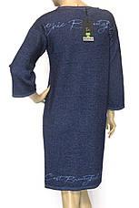 Тепле зимове  плаття преміум класу, фото 2