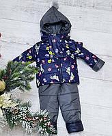 Комбинезон на овчине 660 комплект куртка + полукомбинизон размеры 80 до 98, фото 1
