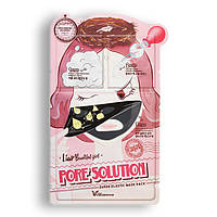 Трехступенчатая маска для лица ухода за порами Elizavecca Pore Solution Super Elastic Mask Pack 25 мл, фото 1