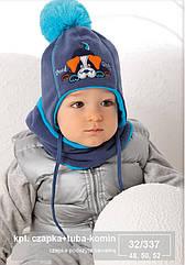 Комплект демисезонный Good Dog: шапка с шарфом-тубой для мальчика (AJS, Польша)