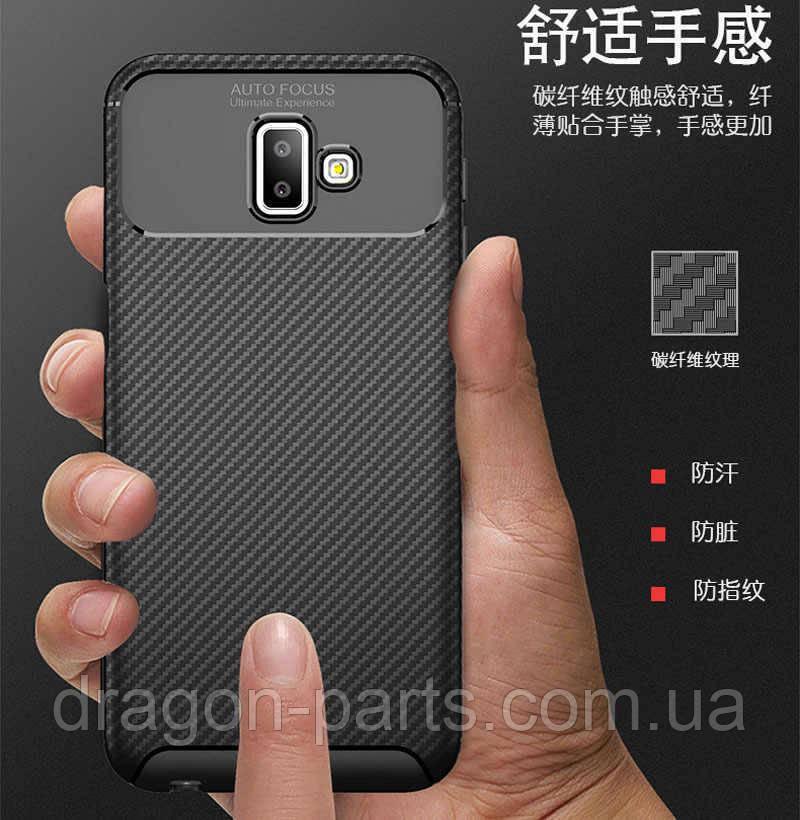 Чехол бампер Rugged Armor для Samsung Galaxy J6 plus (J610)