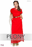 Платье Палермо (красный)
