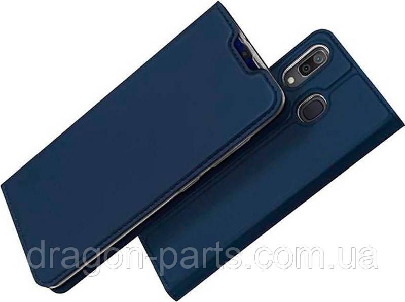 Чехол книжка Dux Ducis для Samsung Galaxy A30 синий
