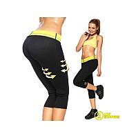 Неопреновые бриджи для похудения Hot shapers pants Neotex (Хот Шейперс)