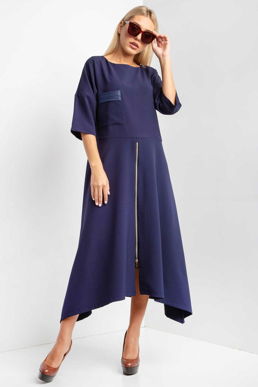 Платье MARIS