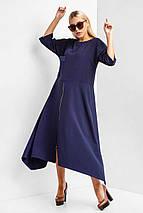 Платье MARIS, фото 3
