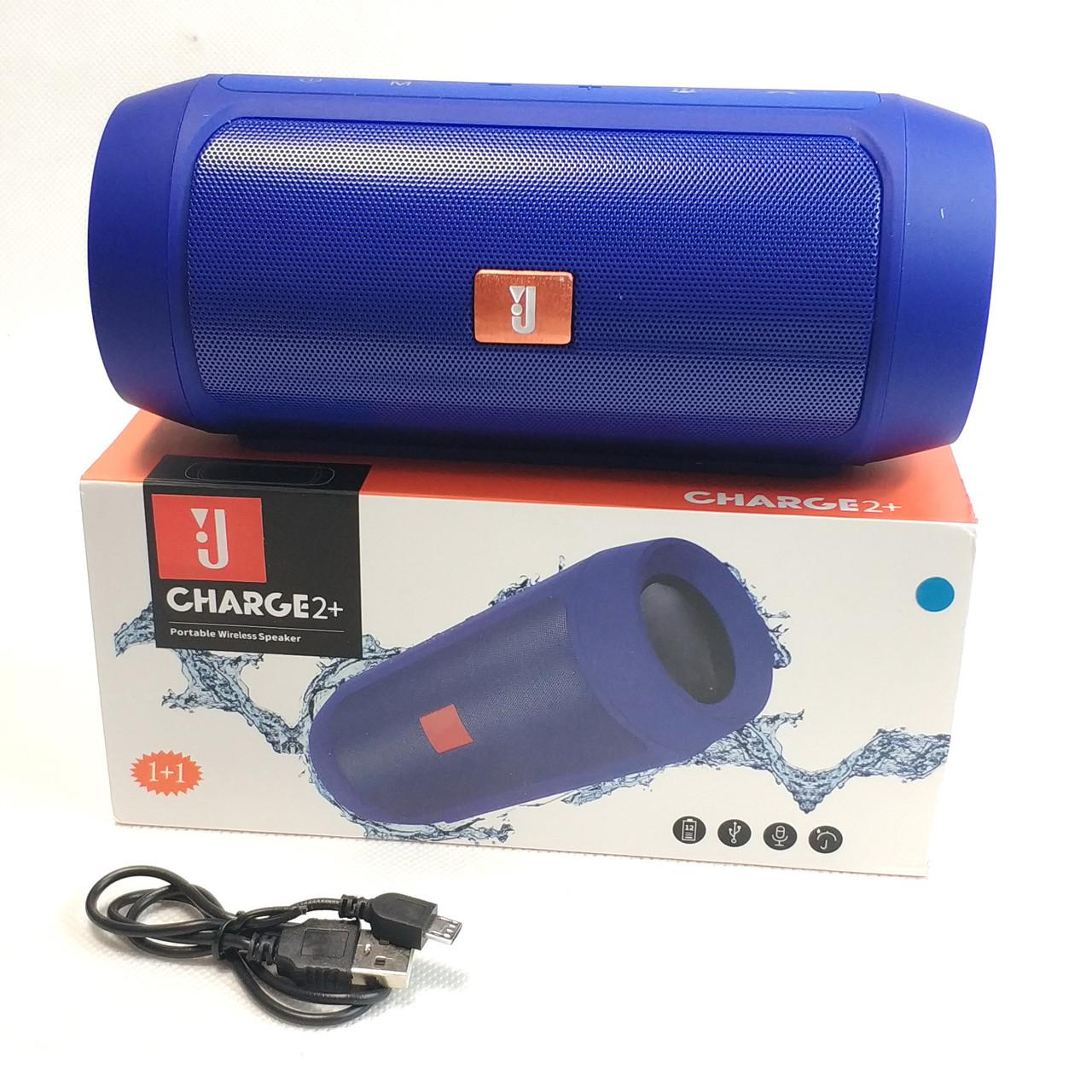 Портативная колонка bluetooth блютуз акустика для телефона мини с флешкой повербанк синяя charge 2+