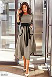 Трикотажне плаття міді з поясом золотисте, фото 2