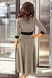 Трикотажное платье миди с поясом золотистое, фото 3