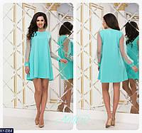 Расклешенное молодежное платье с прибивными жемчужинами арт 215