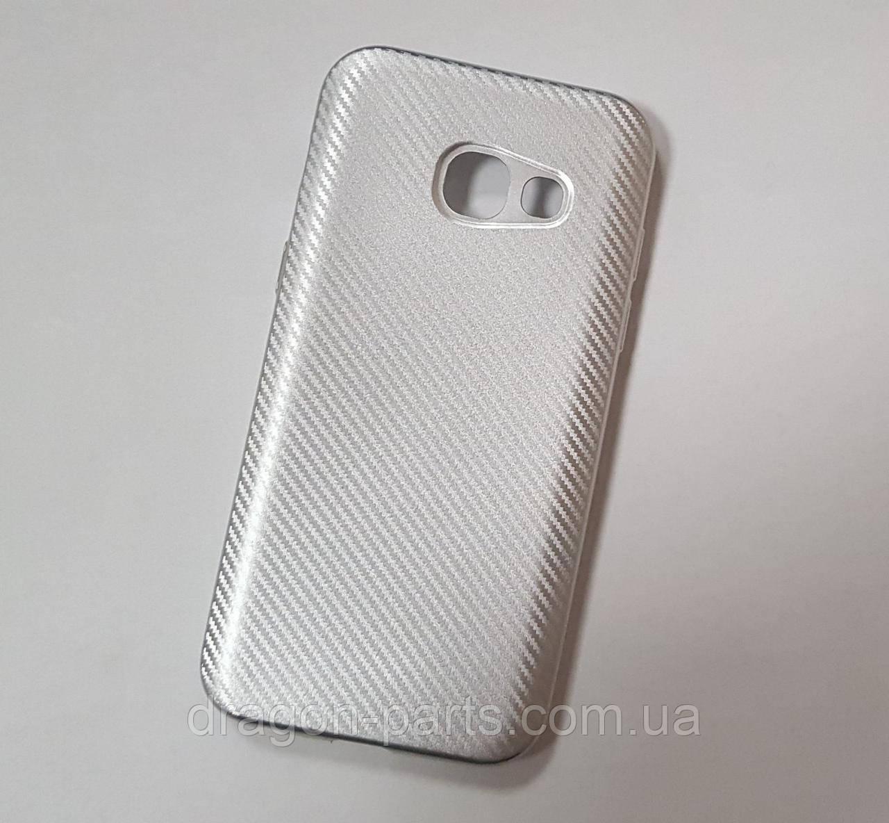 Чехол под карбон для Samsung Galaxy A3 2017 A320 серебро