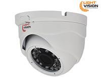 MHD-видеокамера VLC-4256DM, фото 1