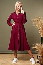 Бордовое платье с кружевом по рукавам и юбке, фото 3