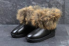 Женские зимние угги, черные 37 (23,7 см)