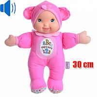 Кукла пупс с мягким телом Пой и Учись (розовый медвежонок), 30 см, Baby's First