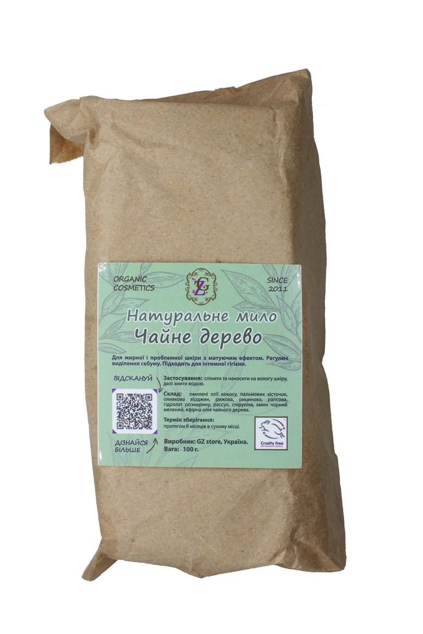 Мыло «Чайное дерево»  500 г