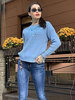 Вязаный женский свитер синего цвета с пайетками