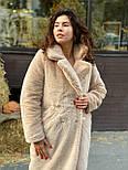Женская шуба экомутон, фото 3