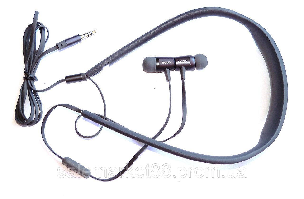 Спортивная гарнитура с магнитными наушниками Sony MDR-EX750SH
